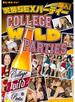 Infiltration! Drunk & Wasted SEX Party COLLEGE WILD PARTIES 下載