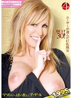 User Selected Busty Mature Woman BEST 30! Download