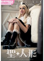 The Beautiful Girl Mia Malkova's Saint Doll (15dsd00535)