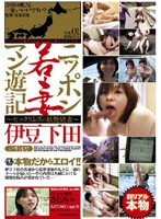 Japanese Young Wife Pussy Play Diary Satomi Download