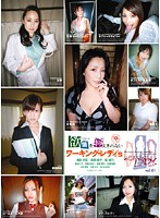 I Can't Control How Horny I Am ! 10 Working Ladies vol. 01 下載