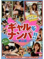 (165mgs021)[MGS-021] Picking Up Gals!! Aoyama Edition Download