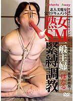 Mature Woman S&M Ordinary Housewife's Breaking In With Bondage Download