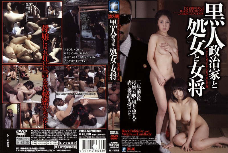 BWSD-53 A Black Politician, A Virgin And A Landlady