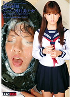Beautiful Girl in School Uniform Semen Facial - Rei Mizuna (172ec00124)