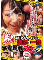 Mr. Dandy's Unbelievably Concentrated Big Shot. Cum Face, 30 Girls, 4 Hours 2 (172real00521)