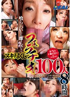 Once They Suck They Can't Stop! Nut-Busting Blowjobs 100 Girls, Eight Hours (172real00540)