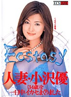 Ecstasy Of A Married Woman. I Gave Yu Ozawa Orgasms All Day. (34 Years Old) Download