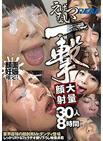 A Rude And Crude Massive Cum Face Shot 30 Ladies/8 Hours Download