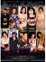 Nice Mature Women in Their Fifties, 4 Hours! Hysterical Deluxe 10 Glamorous Women. Download