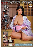 Middle Aged Sex Trip - The Secluded Inn At Iya - Ayako Taira .