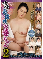 Oh! It's A MILF In An Under-Kimono 2 Download