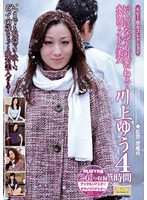 """Ruby Mature Women Collection - """"You're So Cute No Matter How Old You Are!"""" The Eternal Idol Yu Kawano For 4 Hours! 下載"""