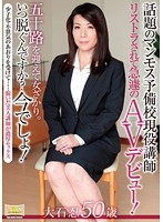 The Real Life Lecturer At A Mammoth Prep School Everybody's Talking About - She Got Laid Off, So She Rushed Over To Make Her Adult Video Debut! Right In Her 50-Something Prime. When Should We Get Naked? Right Now, I'd Think! Shinobu Oishi 下載