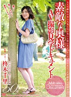 (17okd00032)[OKD-032] The Lovely Wife. Documenting Her Porn Shoot Visit Chisato Hiiragi Download