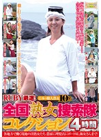 Carefully Selected by Ruby! National Jukujo Sousakutai Collection: Lewd Mature Working Women in Different Regions, From Farmers to Barbers to Boat Shops, and Even Women Shell Divers! Download