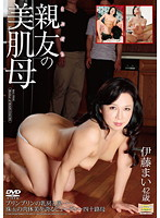 My Friend's Sexy-Legged Mother Mai Itoh Download