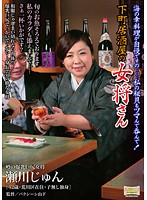 The Hostess Of A Downtown Pub - My Seafood Is The Best... Cum And Taste My Secret Clam! Segawa 下載