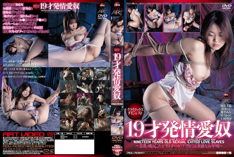 ADV-R0657 19 Years Old Love Estrus Guy - Breasts, Butts This Climax Digest The Body Of 19 Years Old!Susceptible To Get Around - The Sex