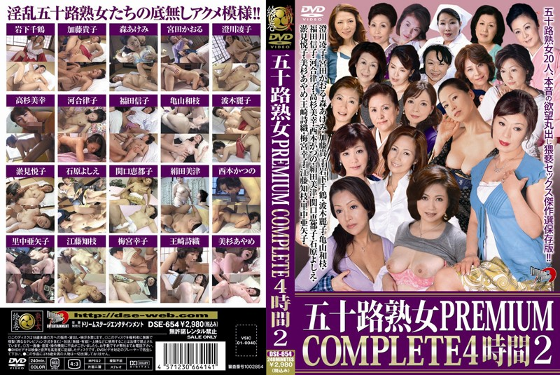 DSE-654 Mature Age Fifty PREMIUM COMPLETE 2 For 4 Hours