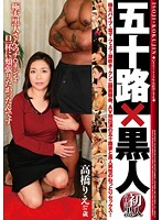 (181dse01392)[DSE-1392] Fifty Something x Black Cocks Rie Takahashi  Download