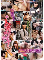 Picking Up A Fresh Face Married Woman For Prostrated Creampie 3 Download