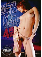 Real Sexy Gals!!! Sexy Stripping 4-Hours 下載