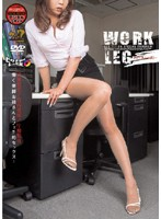 WORK LEG: HOT SEX With Working Beautiful Legs Girl Download