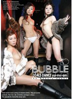 BUBBLE- 3 Gals Dance: Yui Mei Ami Download