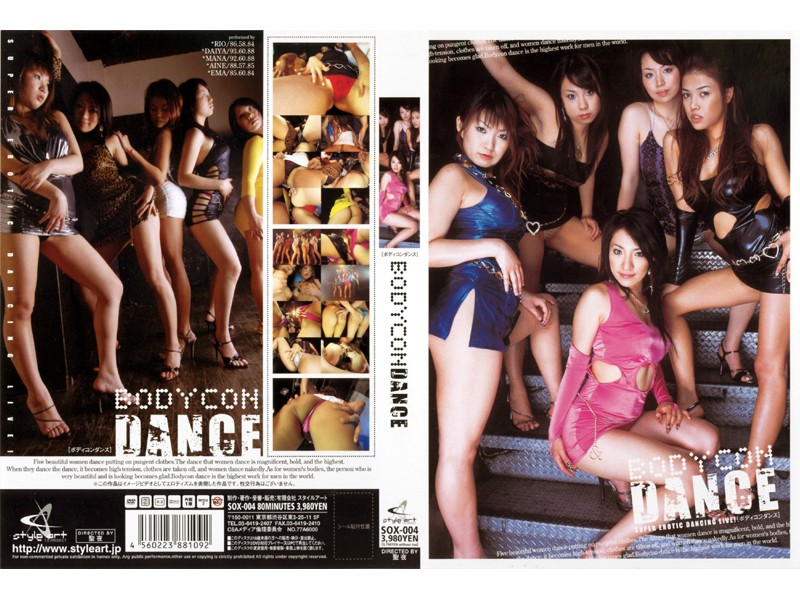 SOX-004 BODYCON DANCE