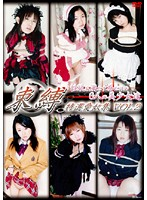 Restriction - Specially Selected Love Slave Collection vol. 2 Download