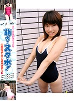 Cute School Swimsuits! The Third Course! Masami Download