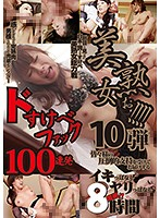 B-b-beautiful Mature Woman!!!! The Best 8 Hours Super Lewd Fucked 100 Times Download