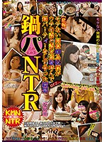 Hot Pot Party NTR [Tragic News] I Wanted To Help Out My Loser Co-Worker So I Invited My Wife And Her Friends And Held A Hot Pot Party, And This Is What Happened Yuka Asami Download