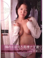 Erotic Wife Next Door Gets it Raw Rie Watase  Download