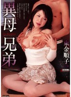 (18sprd83)[SPRD-083] Incestuous Triangle Junko Togane Download