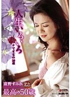Various Lives 50 Years of Womanhood Sumire Hirono Download
