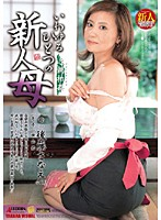 Incest A So-Called Fresh-Faced Mother Sanae Goto Download