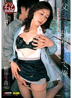 Father Works. Mother Works Part Time, I'm Unemployed. Kanae Hashida Download