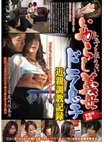 Accepting a Son Record of a Lewd Stepmom Broken In By a Son UGUG- 025 Download