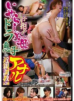 Record of a Stepmom Who Can't Refuse Her Lazy Stepson Being Broken In by Anal 下載