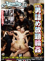 All The Men She Can Fit In Her Home And Gang Banging. I Just Want To Be Fucked By A Large Number Of Men! We Stuffed As Many Men As We Could Into The Home (Six Mats And Living Alone) Of A Perverted Amateur Girl For A Gang Bang! Download