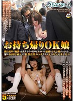 This Girl Is OK For Takeout - A Serious Girl Gets Molested On a Crowded Train, And She's Such a Horny, Sensitive Little One She Gets Taken Home For a Real Hardcore Fuckfest!! Download