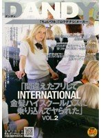 Oops! Bus Fucking INTERNATIONAL - Blonde Rides in High School Bus and Gets Ridden vol. 2 (1dandy00047)