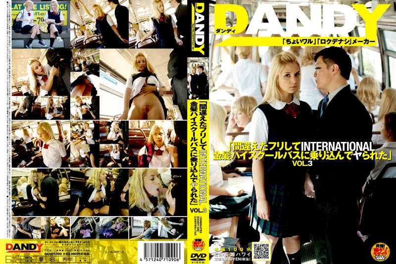 """DANDY-090 """"Oops! Bus Fucking INTERNATIONAL - Blonde Rides in High School Bus and Gets Ridden"""" vol. 3"""
