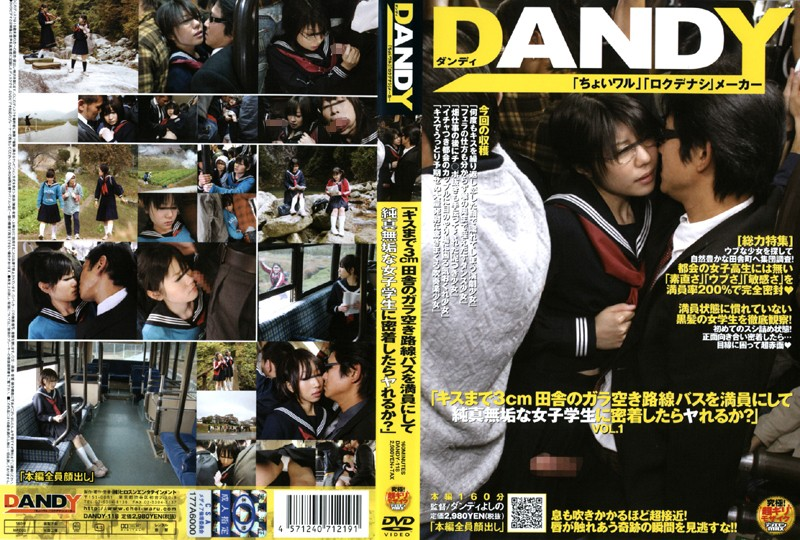 DANDY-118 So Close to Kissing: How About Molesting A Girl In A Bus Full Of People?