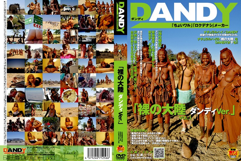 "DANDY-155 ""Dandy Ver. Continent Naked""VOL.1"