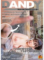 """""""She Can't Take Her Eyes Off It! The Beautiful Chaste Woman Who Saw The Entire Process Of A Limp Dick Getting Hard Needs No Words!"""" vol. 6 Download"""
