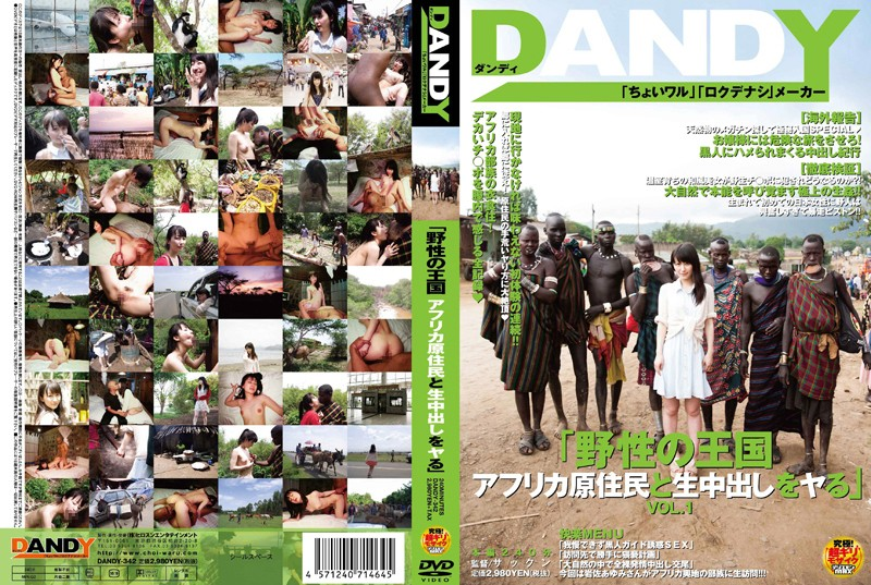 Japanese Sex In Africa