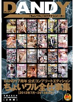 DANDY 7th Anniversary Complete Edition, The Complete Works <August 2012 - June 2013> Download